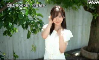 栗山莉绪,号称桃乃木香奈二代目的那个女孩