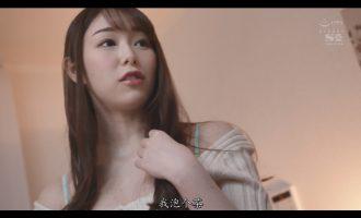 看图品番SSNI-895:新名爱明与田渊正浩的故事