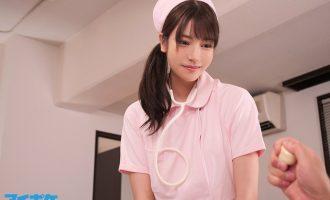 11月13日!IPX-564,枫可怜与她的护士服